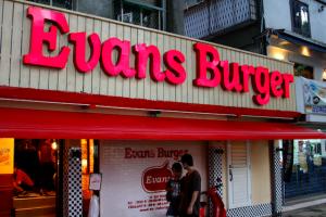 Evans-Burger-2